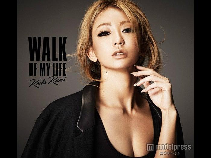 倖田來未の新アルバム「WALK OF MY LIFE」(3月18日発売)CDファンクラブ限定盤【モデルプレス】