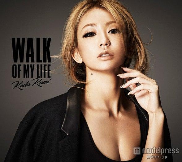倖田來未の新アルバム「WALK OF MY LIFE」(3月18日発売)CDファンクラブ限定盤