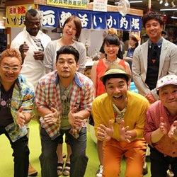 サンド、田中美保、谷澤恵里香らが北海道を横断する旅へ