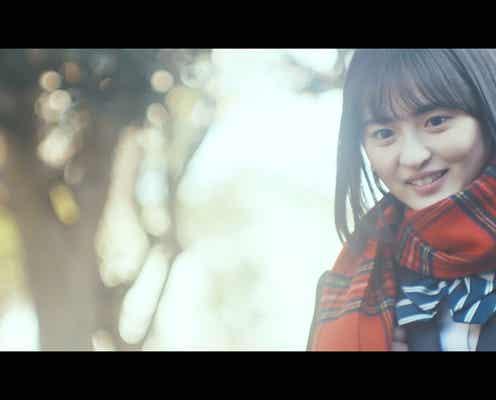 乃木坂46「僕は僕を好きになる」収録の4期生個人PV予告映像公開