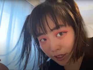 ゆりやん、地雷メイク動画公開「可愛くて面白い」と反響
