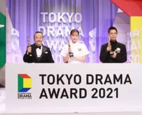 『大豆田とわ子と三人の元夫』が「東京ドラマアウォード」で、優秀賞&脚本賞&主題歌賞の3冠達成