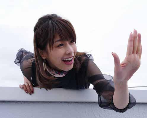 加藤綾子がドラマ初主演 「普通は絶対にない」経験振り返る<世にも奇妙な物語'17秋の特別編>