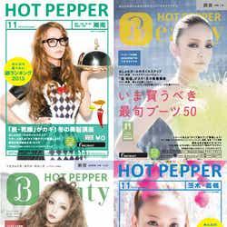 """モデルプレス - 安室奈美恵の""""20変化""""が全国をジャック キュートなウエイトレス姿も"""