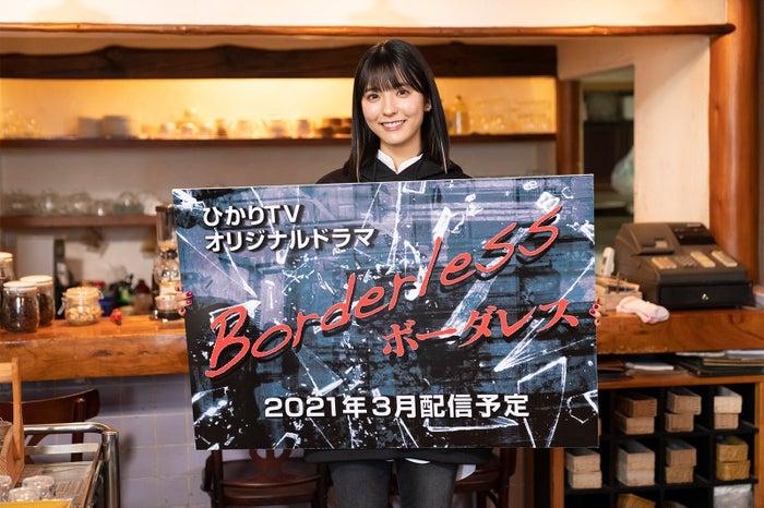 早川聖来(C)乃木坂46LLC/Seed & Flower LLC.