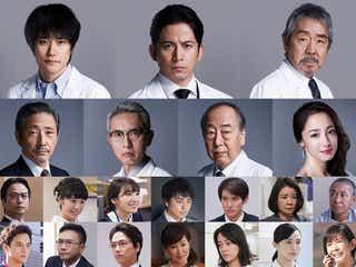 V6岡田准一主演「白い巨塔」全キャスト解禁 財前の妻役は夏帆