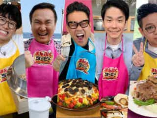 宮川大輔×かまいたち×ミキ負けたら全額自腹!新たな大食いファイター誕生か!?