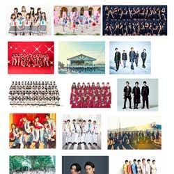 モデルプレス - 「音楽の日」出演アイドル23組発表 ジャニーズ9組、AKB48グループ、坂道グループ、モーニング娘。'18、ももクロなど豪華集結