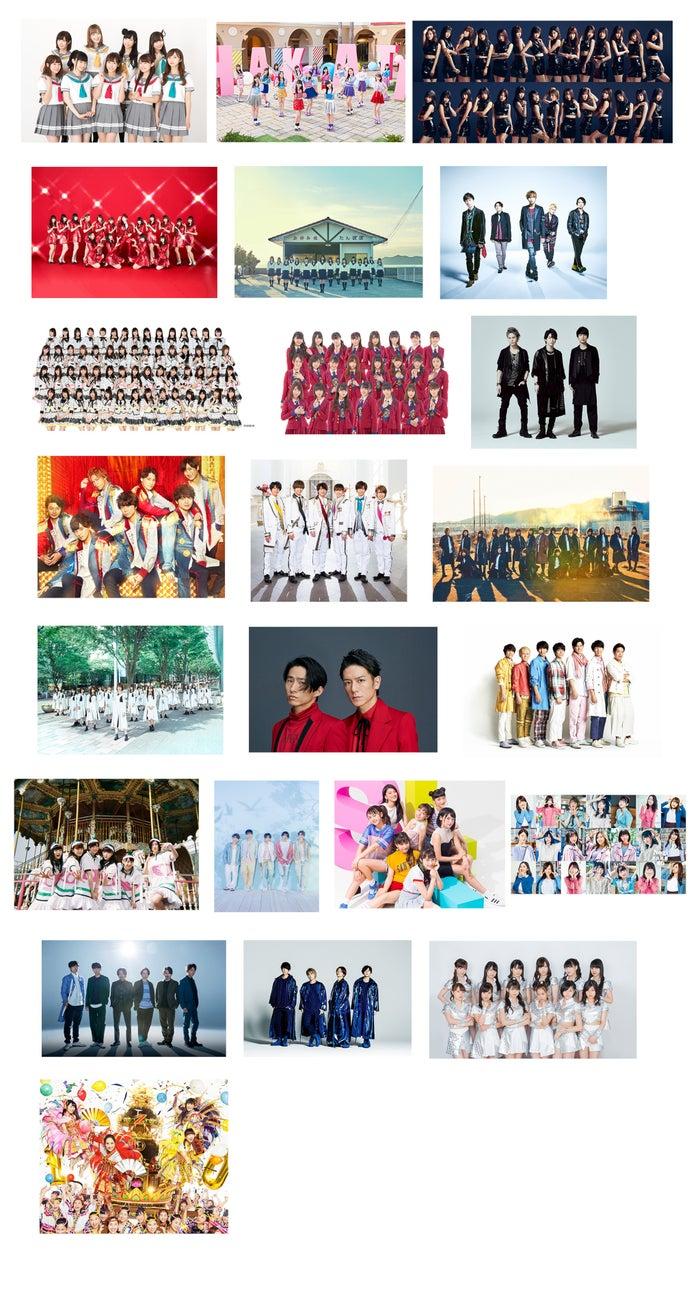 「音楽の日」出演アイドル23組発表(提供写真)