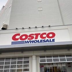 """「あれもこれも食べたくなる!」コストコの""""人気商品""""は買わないと損です!"""