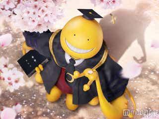 """Hey! Say! JUMP山田涼介""""天才は才能を意識しない""""―ひとつの卒業で得たモノ「ここからがスタート」 モデルプレスインタビュー"""