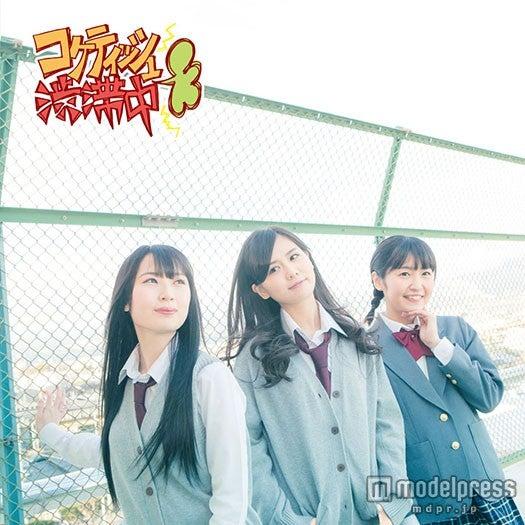 SKE48「コケティッシュ渋滞中」初回限定盤タイプC