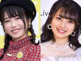 AKB48横山由依&向井地美音、新旧総監督が思い明かす