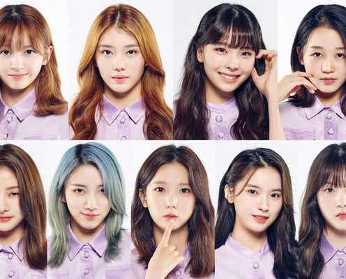 <Girls Planet 999>第2回生存者27名&新TOP9発表 Kグループに大変動