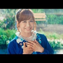 AKB48大家志津香、12年目で初センター獲得 努力が実を結ぶ「驚きが連続すぎてよくわかりません!」