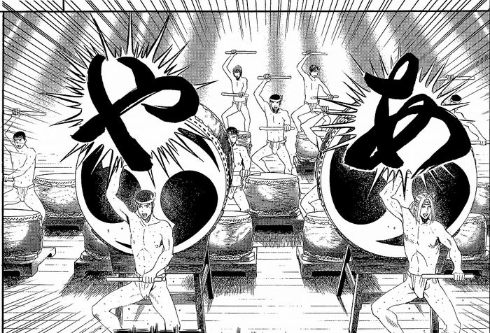 漫画「帝一の國」原作より(C)古屋兎丸/集英社