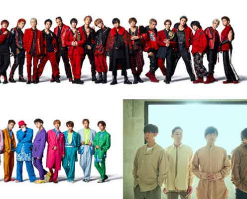 三代目JSB登坂広臣「CDTVライブ!ライブ!」で新曲フルサイズテレビ初披露 Jr.EXILE世代の4組も集結