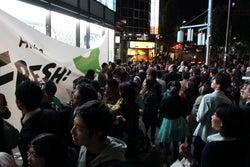 "SMAP・草なぎ剛、香取慎吾20周年で初めての""公開生放送""にファンが騒然&号泣"