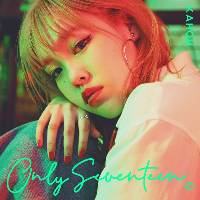KAHOH『ONLY SEVENTEEN』(5月29日配信リリース)/(提供画像)