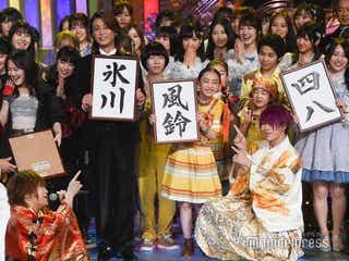 ゴールデンボンバー「令和」披露 AKB48・氷川きよしらを巻き込む<レコ大>