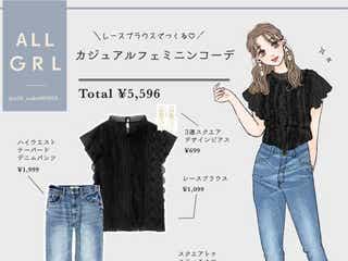 黒を選べば甘すぎない♡大人女子にこそ着て欲しい!GRL「黒ブラウス」でキレイめカジュアル