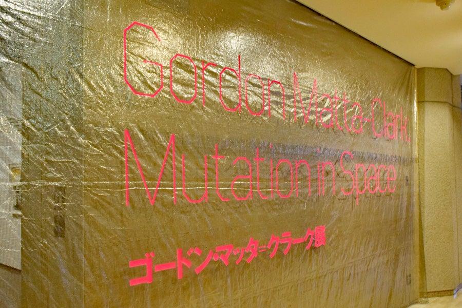 東京国立近代美術館