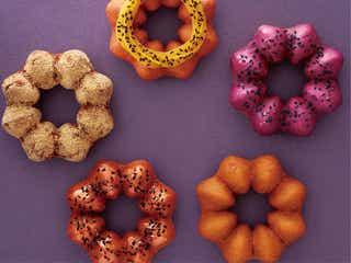 ミスド「さつまいもド」ほんのり甘いしっとりドーナツ5種