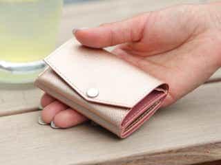 こんなに小さいのに使い勝手◎手のひらにすっぽり収まる超コンパクト財布
