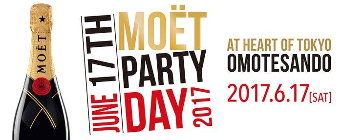 """ささやかな日常を祝福!""""MOET PARTY DAY 2017""""が東京・表参道で開催"""