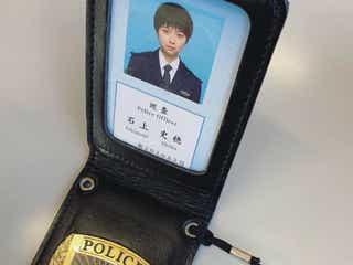 上白石萌歌、ベリーショート姿の警察手帳写真公開「雰囲気違う!」「可愛い」の声