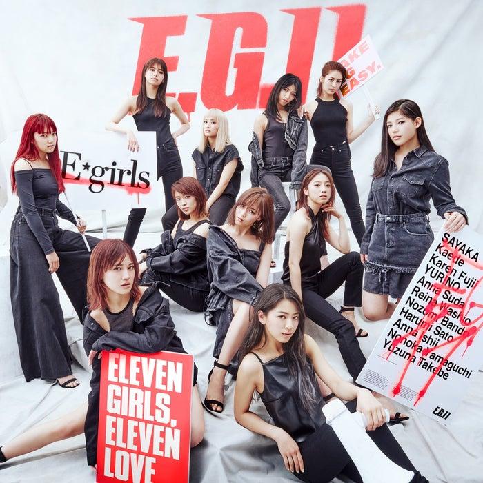 E-girls「E.G. 11」(2018年5月23日発売)2CDジャケット (画像提供:avex)