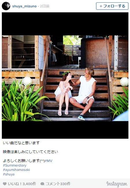 浜崎あゆみの新曲「Summer diary」に元バックダンサーSHU-YAが出演/SHU-YA・Instagramより【モデルプレス】