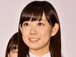 NMB48渡辺美優紀、入浴シーンをアピール「4人でちゃぷちゃぷしている」