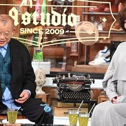 黒木華の素顔を吉田羊と松重豊が証言…お酒&お笑いが大好き!?『A-Studio』