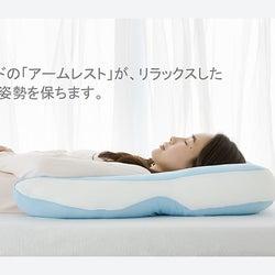コロナ不眠に悩む人必見!医学博士監修の枕で正しい寝姿勢を手に入れ、睡眠の質をアップ