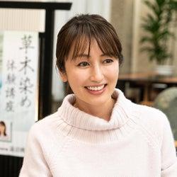 矢田亜希子「モトカレマニア」でバツイチ役 新木優子と3作連続共演