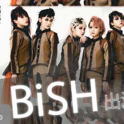 モデルプレス - BiSH、早稲田祭でワンマンライブ開催決定