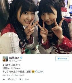 HKT48なこみく「紅白」前倒し出演 指原莉乃「よく頑張りました」<紅白本番>