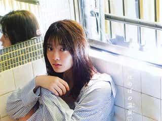 欅坂46田村保乃、美脚魅せ 溢れる透明感で魅了
