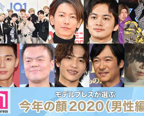 2020「今年の顔」発表 佐藤健・Snow Man・JO1ら10組【男性編/モデルプレス独自調査】