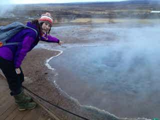 益子直美が北欧の島国・アイスランドへ!実は温泉立国なんです『地球イチバン』