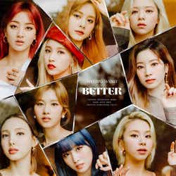 TWICE JAPAN 7th SINGLE『BETTER』通常盤ジャケット