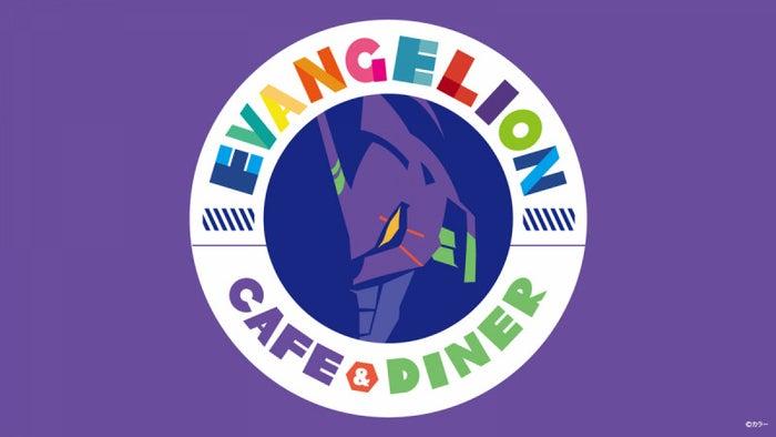 EVANGELION CAFE&DINER(C)カラー