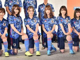 欅坂46&日向坂46「普段より脚が…」サッカー日本代表新ユニホーム姿を披露