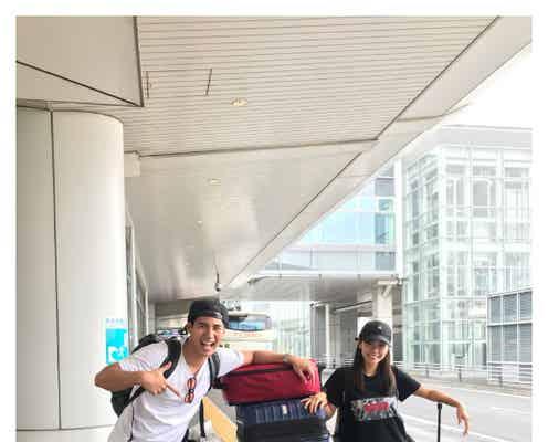 """婚約の""""テラハ""""玉城大志&福山智可子、アメリカへ移住「やっぱり寂しい」"""
