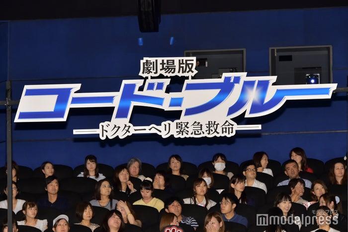 劇場版「コード・ブルー」初日舞台挨拶(C)モデルプレス