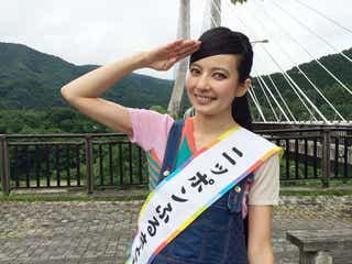 ベッキー「ハプニングが楽しい」『にじいろジーン』が日本各地のふるさとの魅力を発見