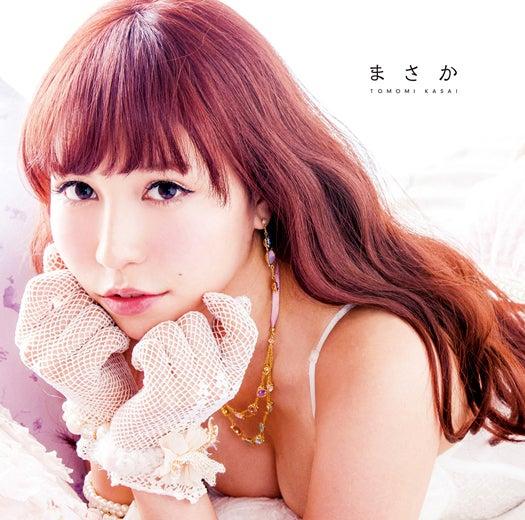 河西智美「まさか」タイプB(12月26日発売)
