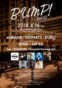 HOME MADE 家族 KURO 主催イベント「BUMP! vol.02」の出演アーティスト発表