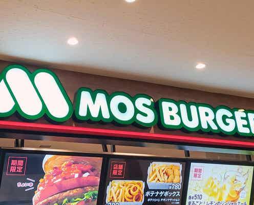 モス、累計4000万食出たあの人気商品が電撃復活 強化版「馬蹄型ソーセージ」に特徴